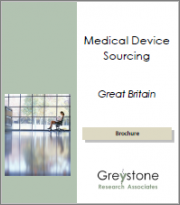 Medical Device Sourcing - Great Britain
