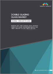 Double Glazing Glass Market by Material (Glass, Frame & Spacer Bar, Sealant), Application (Window & Door, Facade), Spacer Thickness (Less than 10mm, 10mm to 12mm, More than 12mm), Industry, and Region - Global Forecast to 2025