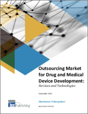 Outsourcing Market for Drug and Medical Device Development: Services and Technologies