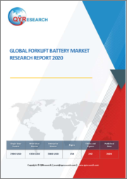 Global Forklift Battery Market Research Report 2020
