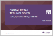 Digital Retail Technologies