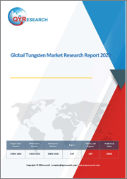 Global Tungsten Market Research Report 2020