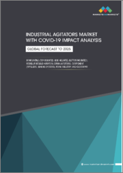 Industrial Agitators Market with COVID-19 Impact Analysis by Mounting (Top-mounted, Side-mounted, Bottom-Mounted), Model (Portable Agitators, Drum Agitators), Component (Impellers, Sealing Systems), Form, Industry, and Region-Global Forecast to 2025
