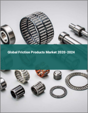 Global Friction Products Market 2020-2024