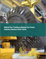 Global Gas Turbines Market for Power Industry 2020-2024