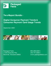 Two-Report Bundle: Digital Consumer Payment Trends & Consumer Payment Card Usage Trends