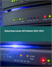 Global Data Center UPS Market 2020-2024