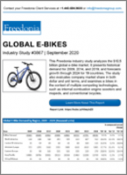Global E-Bikes with Covid-19 Market Impact Analysis