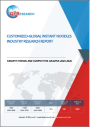 Global Instant Noodles Industry Research Report Growth Trends and Competitive Analysis 2020-2026