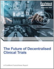 The Future of Decentralized Clinical Trials