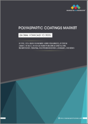 Polyaspartic Coatings Market by Type (100% Solids Polyaspartic, Hybrid Polyaspartic), Systems (Quartz, Metallic), End-use Industry (Building & Construction, Transportation, Industrial, Power Generation, Landscape), Region - Global Forecast to 2025