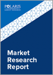 5G Services Market Share, Size, Trends, Industry Analysis Report, By Communication Type ; By End-Use ; By Industry Vertical ; By Region ; Segment Forecast, 2021 - 2027