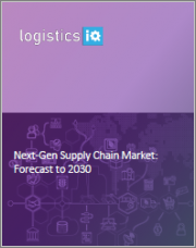 Next-Generation Supply Chain Market (Future of Logistics) By Technology, By End-User Industry, and By Geography - Forecast to 2030