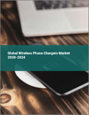 Global Wireless Phone Chargers Market 2020-2024
