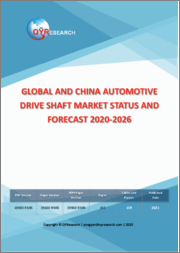 Global and China Automotive Drive Shaft Market Status and Forecast 2020-2026