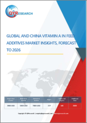 Global and China Vitamin A in Feed Additives Market Insights, Forecast to 2026