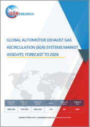 Global Automotive Exhaust Gas Recirculation (EGR) Systems Market Insights, Forecast to 2026
