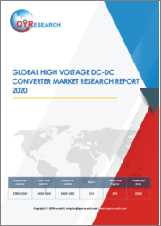 Global High Voltage DC-DC Converter Market Research Report 2020