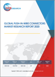 Global Push-in-wire Connectors Market Research Report 2020