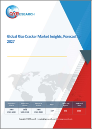 Global Rice Cracker Market Insights Forecast to 2027