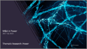 Mergers and Acquisitions in Power Sector - Thematic Research