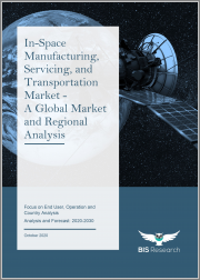 In-Space Manufacturing, Servicing, and Transportation Market - A Global Market and Regional Analysis: Focus on End User, Operation and Country Analysis - Analysis and Forecast, 2020-2030