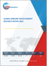 Global Wireline Trucks Market Research Report 2020