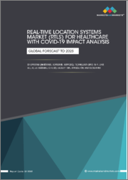 Real-Time Location Systems Market (RTLS) for healthcare with COVID-19 Impact Analysis by Offering (Hardware, Software, Services), Technology (RFID, W-Fi, UWB, BLE, IR, Ultrasound, Others), Facility Type, Application, Geography-Global Forecast to 2025