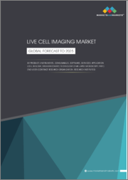 Live Cell Imaging Market by Product (Instruments, Consumables, Software, Services) Application (Cell Biology, Drug Discovery) Technology (Time-lapse Microscopy, FRET) End User - Global Forecast to 2025