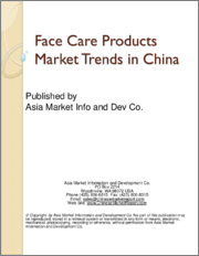 Face Care Products Market Trends in China