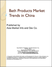Bath Products Market Trends in China