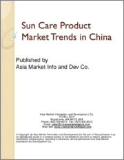 Sun Care Product Market Trends in China