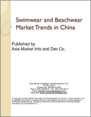 Swimwear and Beachwear Market Trends in China
