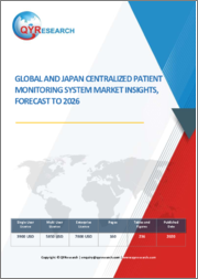 Global and Japan Centralized Patient Monitoring System Market Insights, Forecast to 2026