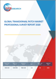 Global Transdermal Patch Market Professional Survey Report 2020