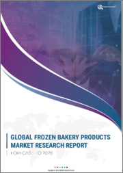 Global Frozen Bakery Products Market Research Report-Forecast till 2026