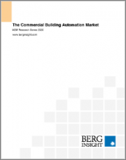 The Commercial Building Automation Market - 2nd Edition