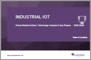 Industrial IoT: Future Market Outlook, Technology Analysis & Key Players 2020-2025