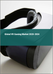 Global VR Gaming Market 2020-2024