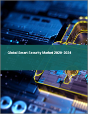 Global Smart Security Market 2020-2024