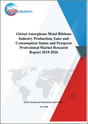 Global Amorphous Metal Ribbons Industry Production, Sales and Consumption Status and Prospects Professional Market Research Report 2019-2026