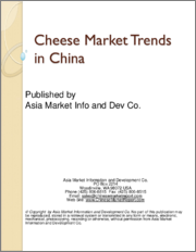 Cheese Market Trends in China