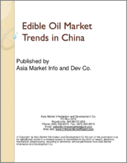 Edible Oil Market Trends in China