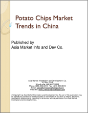 Potato Chips Market Trends in China