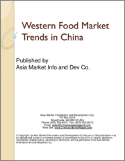 Western Food Market Trends in China