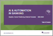 AI & Automation in Banking: Adoption, Vendor Positioning & Market Forecasts 2020-2025