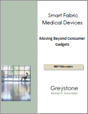 Smart Fabric Medical Devices - Moving Beyond Consumer Gadgets