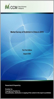 Market Survey of Erythritol in China in 2019