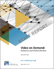 Video On Demand: Solutions and Global Markets