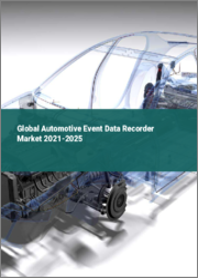 Global Automotive Event Data Recorder Market 2021-2025